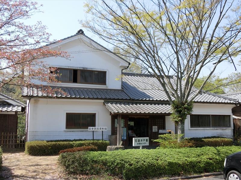 陣屋野村歴史民俗資料館