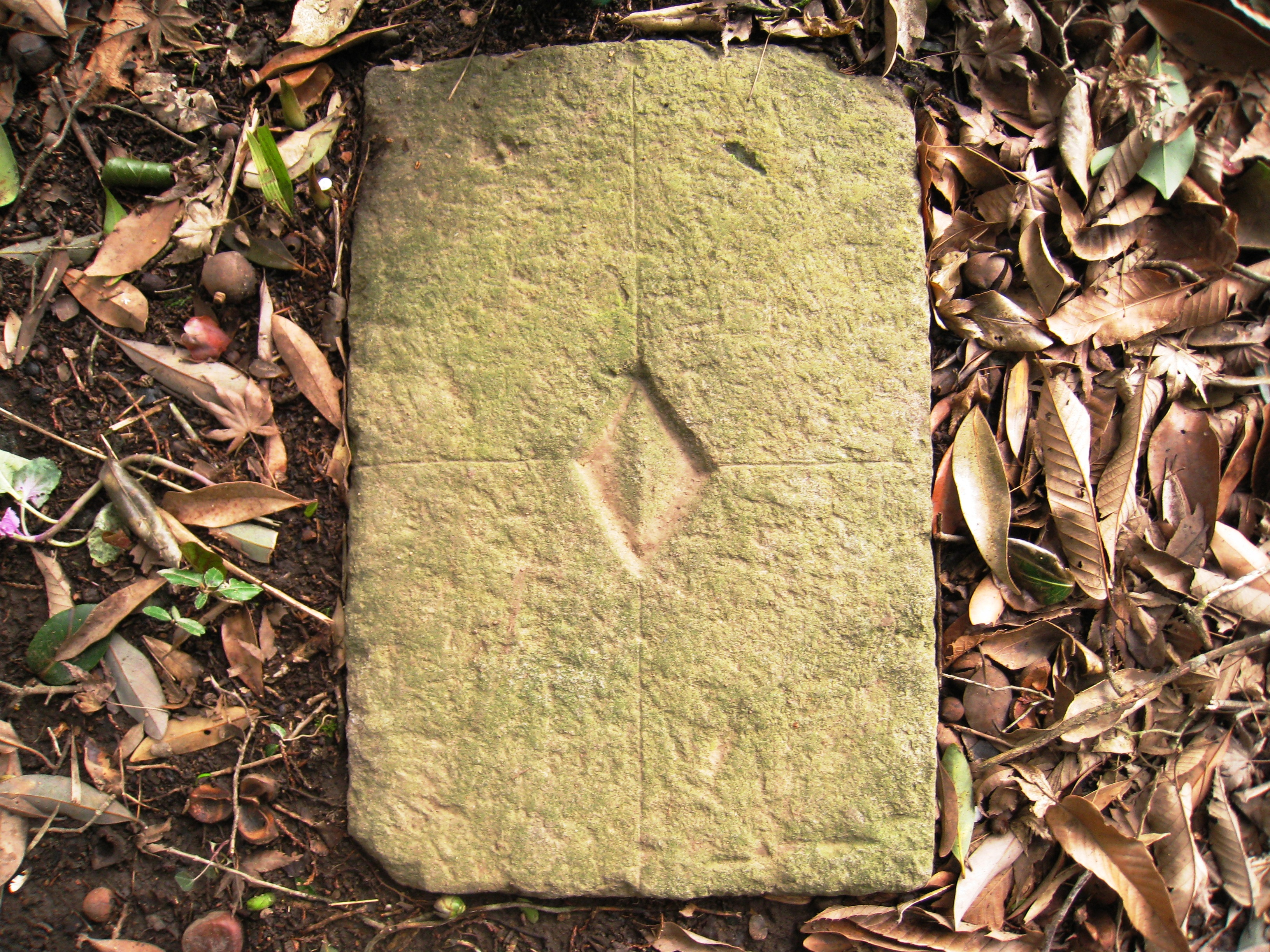 県指定史跡 由布院キリシタン墓群