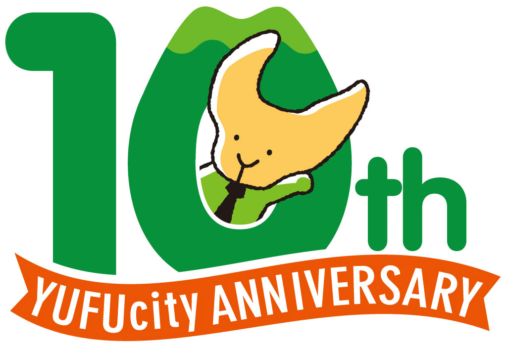 Logo of the tenth anniversary